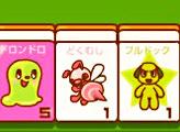 Игра Японские карты