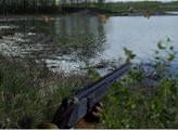 Игра Duck Shooter