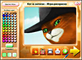 Игра Кот в сапогах: раскраска