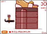Игра Kakato Otoshi