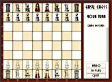 Игра Easy Chess