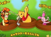Игра Гольф с Винни Пухом и его друзьями