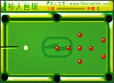 Игра 8 шаров за 8 ударов