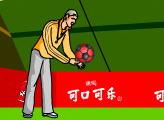 Игра Футбольная голова