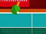 Игра Table Tennis