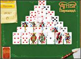 Игра Пирамида Аthea