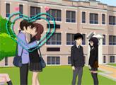 Игра Поцелуй в школьном дворе