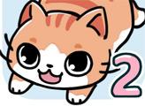 Игра Найди кошку 2