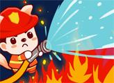 Игра Пожарная бригада