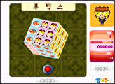 Игра Кубик-Рубик
