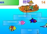 Игра Fishing