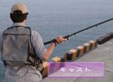 Игра Спининговая рыбалка