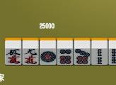 Игра Домино в Японии