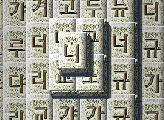Игра Камни с иероглифами