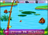 Игра Идеальная рыбалка