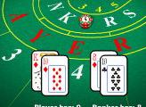 Игра Везучие карты