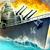 Морские битвы